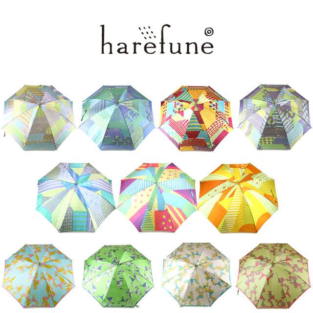 harefune