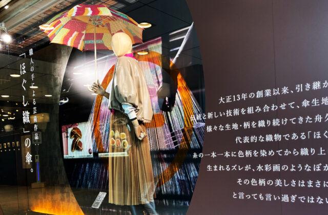 """【イベント情報】松坂屋上野店""""UENO芸術祭-アートで彩りを-""""にてブース展開中です。"""